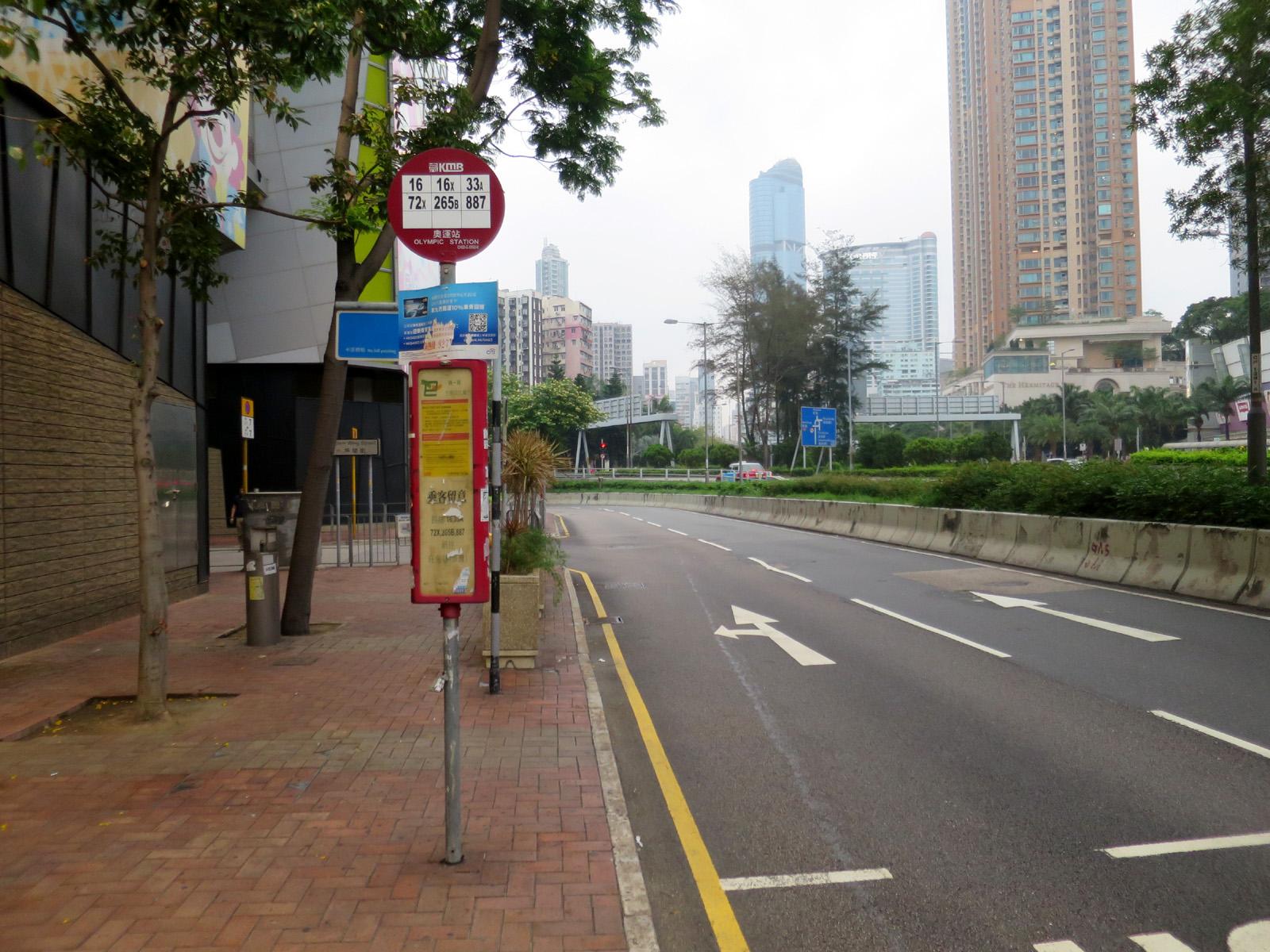 奧運站 (櫻桃街)