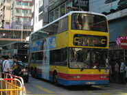 Sai Yeung Choi Street 3