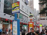 Tak Hoi Street 6