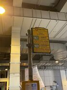 Tin Yan bus stop 22-08-2021