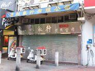 Wing Lee Tai On Bldg Office