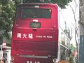 1409 78P(rear)