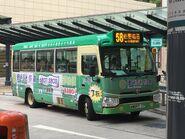 AMSPT 77 Hong Kong Island 58 02-04-2019