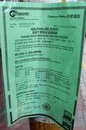 CTB N25C Service Notice 2012.1.23
