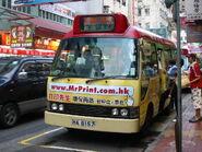Chuen Lung Street R2