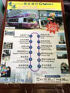 Citytours poster(0902)