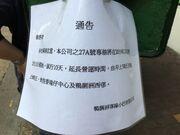 Hong Kong Island 27A notice in Lunar New Year 2019