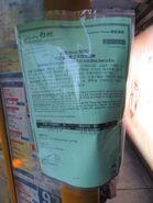 NWFB N590 notice Dec12