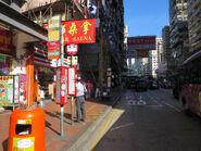 Shanghai Street JR2 20181030