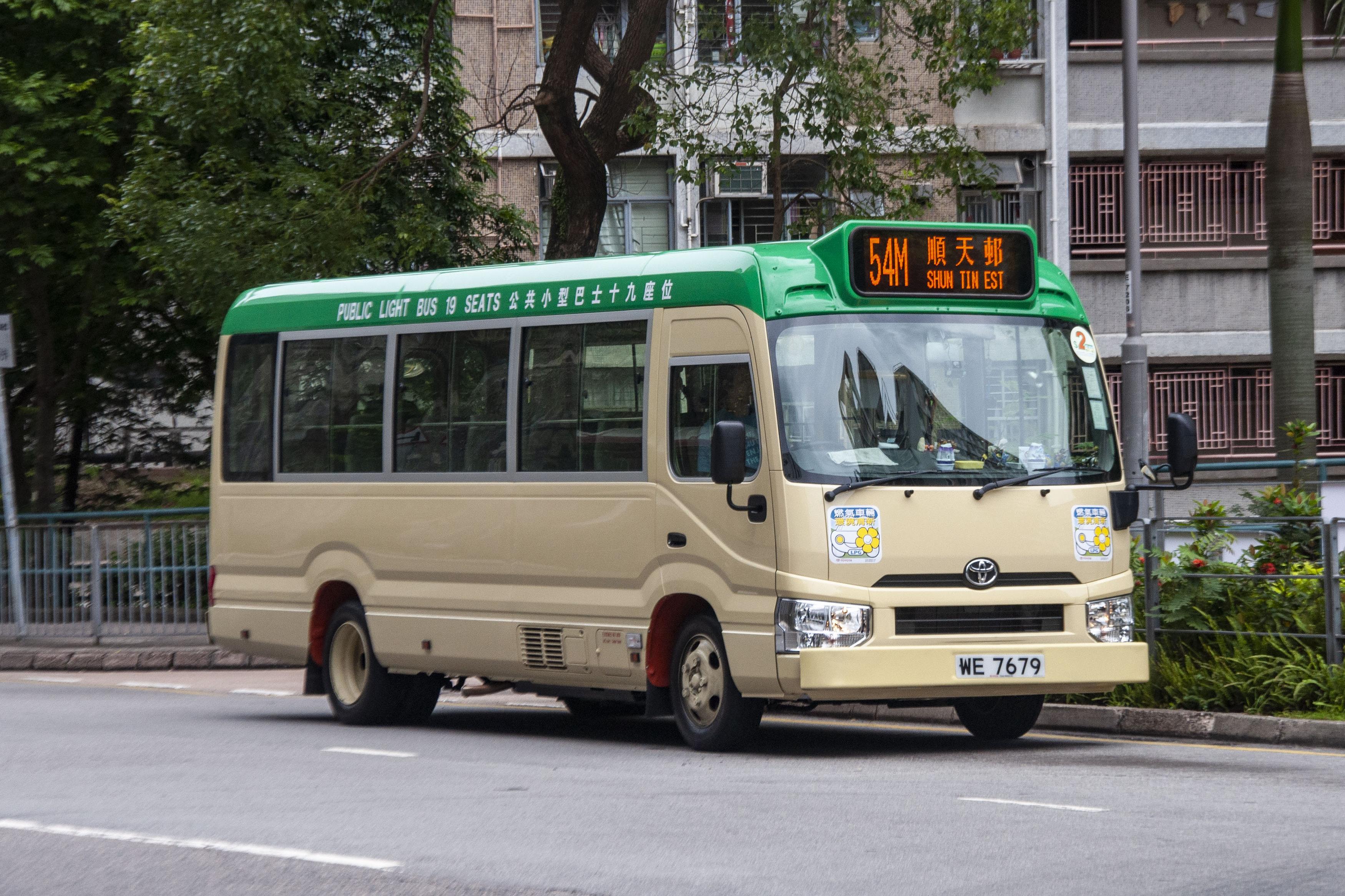 九龍專綫小巴54M線