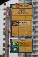 Yan Fu House Tin Fu-3