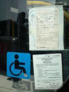 嶼巴 PM7204 行車證 (1)