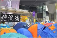 Central Government Offices 20141114 1