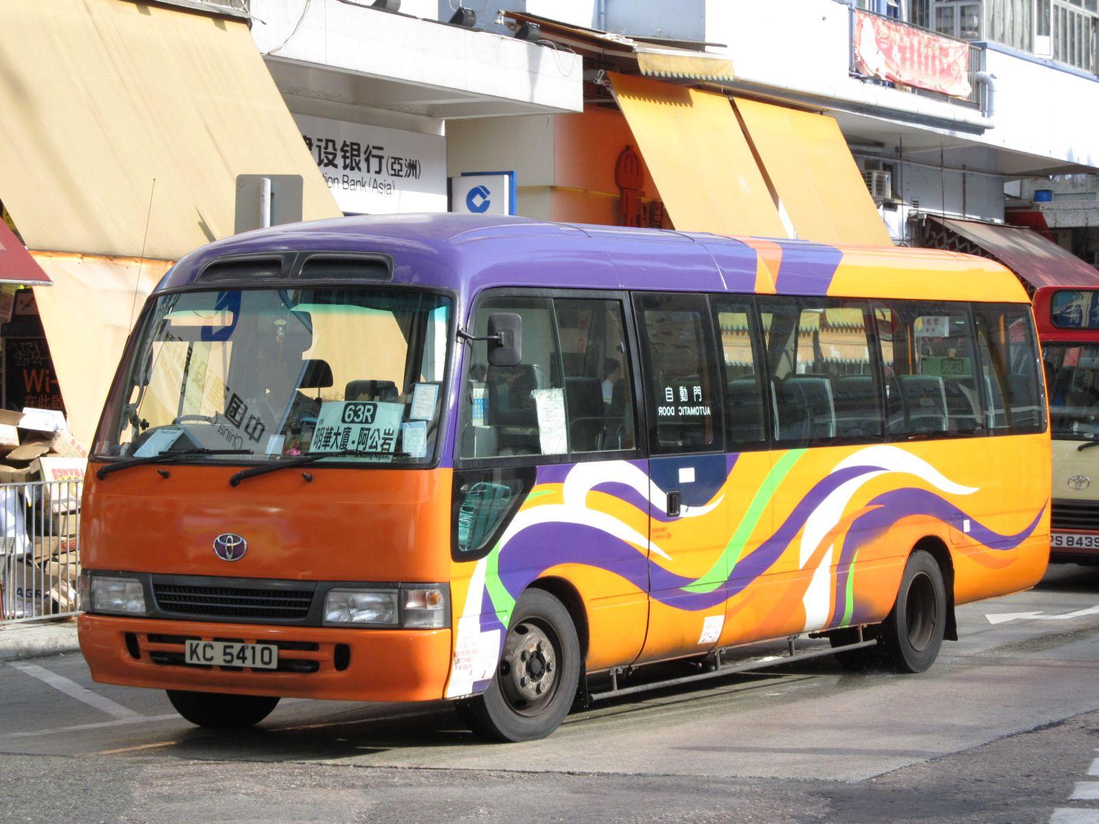 居民巴士HR63線