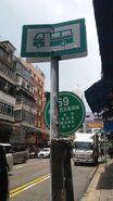 KCP KNGMB 69 stop
