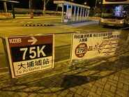 KMB 75K and 275R banner 11-06-2021
