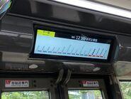 KMB bus stop screen 12-06-2021(2)