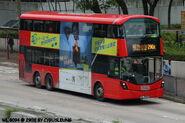 WL8094 290X