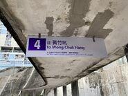 Wah Fu (South) Route 4 to Wong Chuk Hang board 11-10-2021