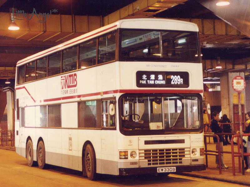 九巴289R線 (第一代)