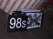 98S cardboard