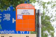 Fo Tan Village 798 Stop Flag 201705