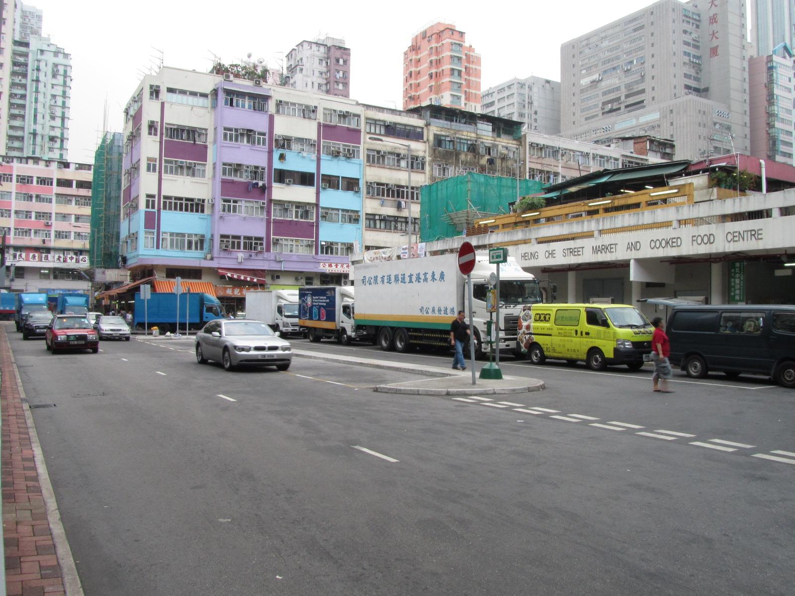 荃灣 (曹公街) 總站
