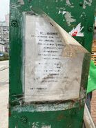 Wing Kee Travel (Bus) NR57 resident bus stop in Cheung Sha Wan 06-08-2021