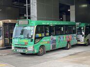 JN9615 Kowloon 28MS display 29-08-2021