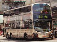 KMB 6C AVBWU54 UnChauShopCtr