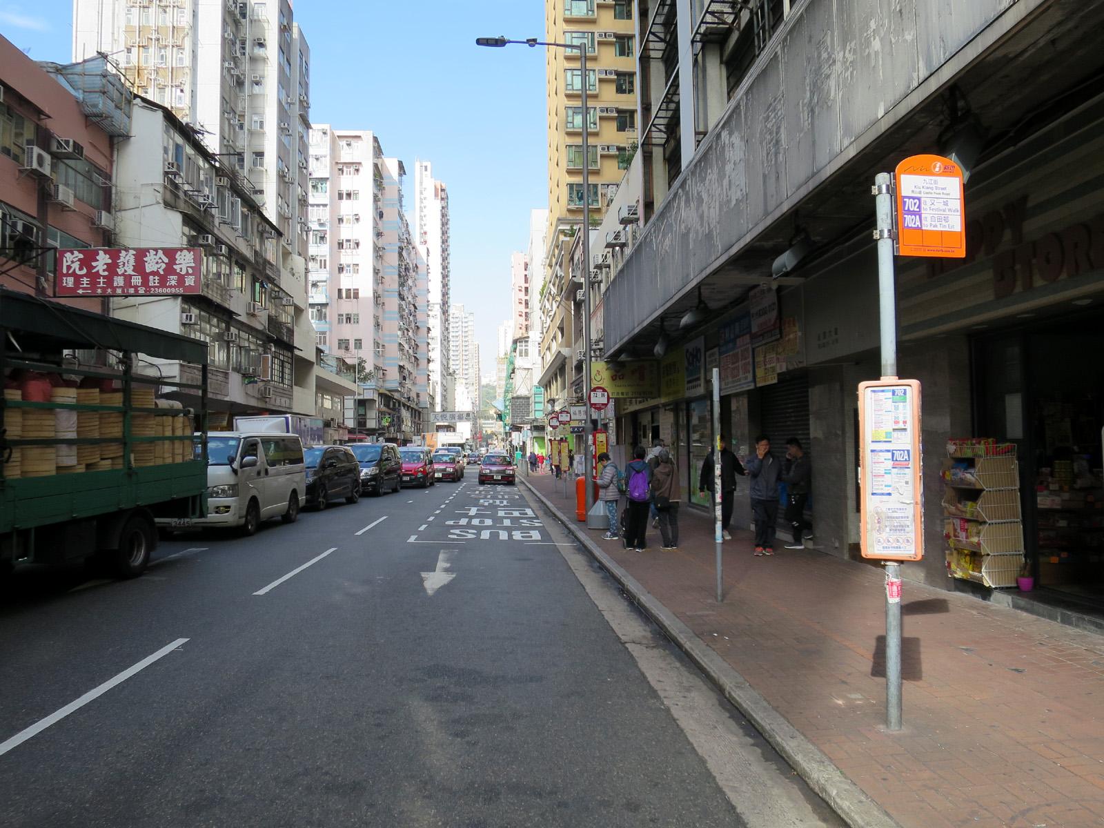 九江街 (青山道)