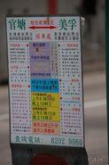KwunTong-KwunTongLutheranSchool-3349