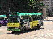 MP3139 Hong Kong Island 28S 09-08-2019