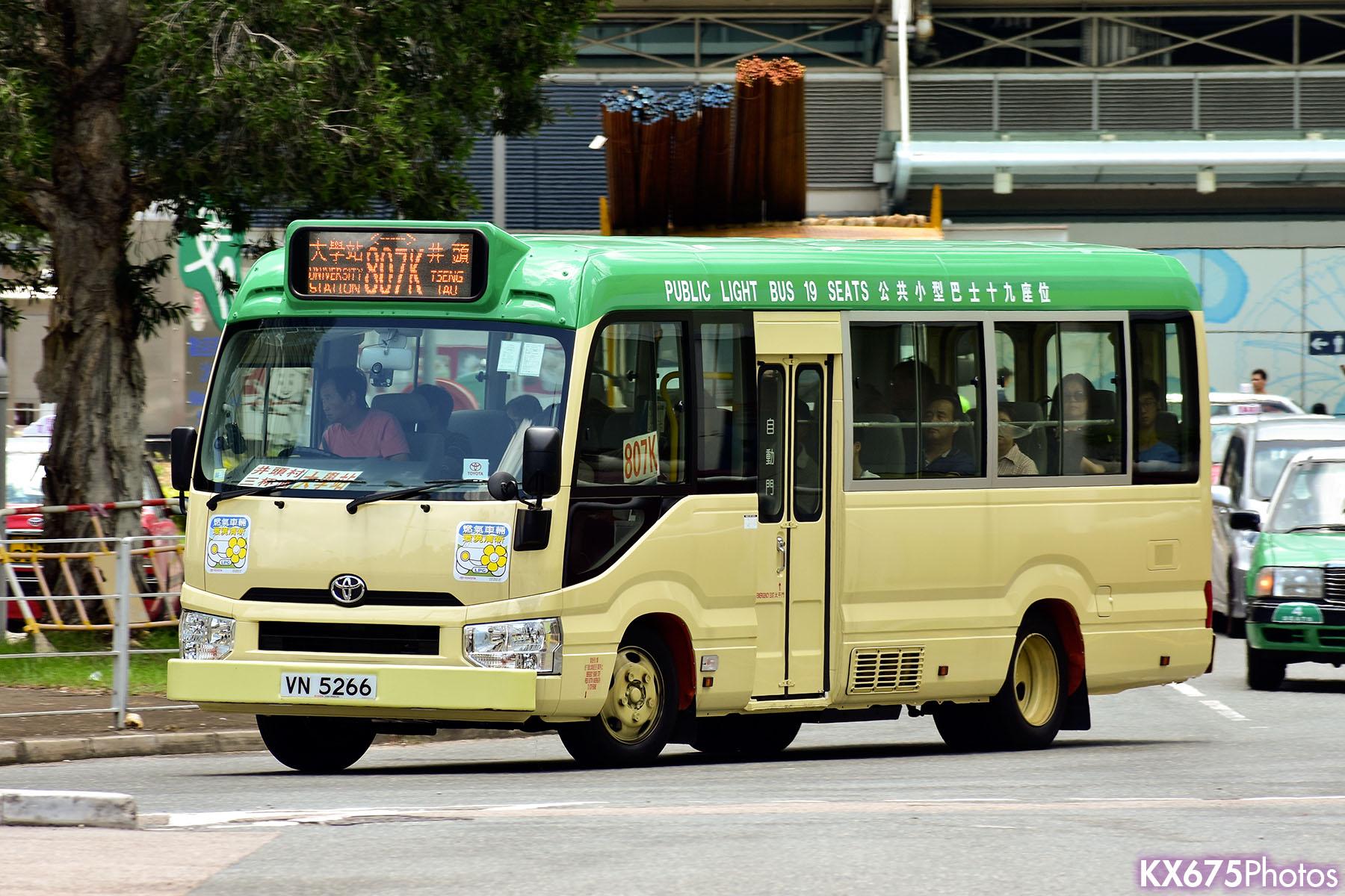 新界專綫小巴807K線