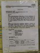 TaiWai-SBP SoS eff 20111031