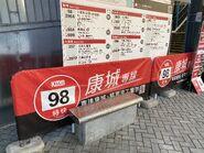 Tseung Kwan O Bus-Bus Interchange 06-05-2021(13)
