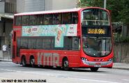 UX9827 98C