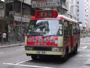 GZ135 Shau-Mong