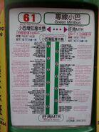 HKGMB 61 info 2015
