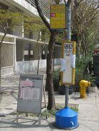 HKIVE Chai Wan BT 2