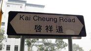 KaiCheung Sign