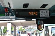 MTR E400 Stop reporter
