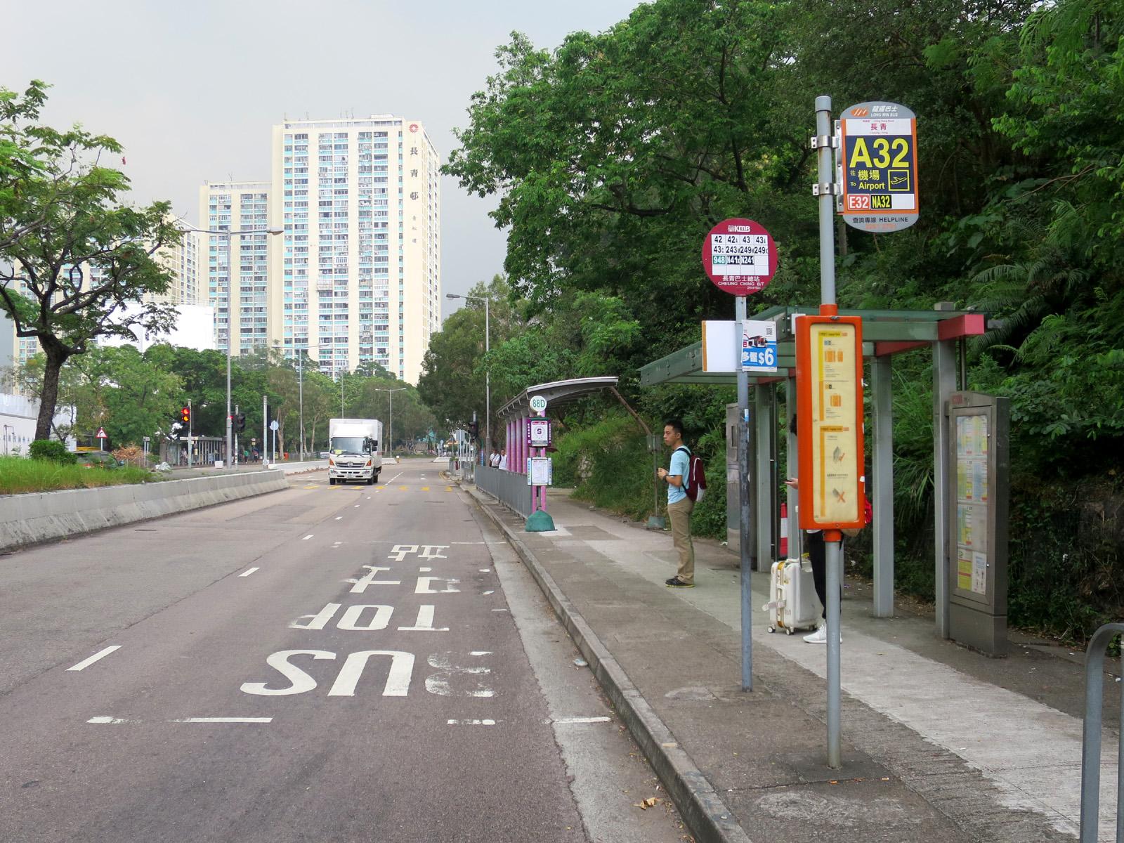 長青巴士總站 (青康路)