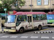 FF4768 Tai Po to Sheung Shui(Luen Wo Hui to Sheung Shui departure) 29-06-2020