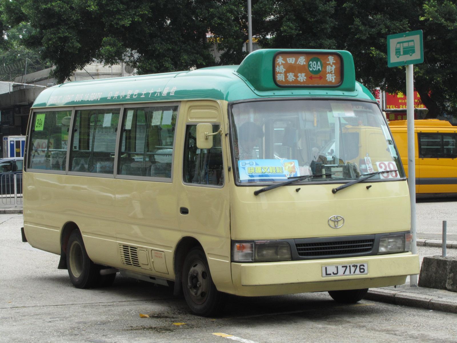 新界專綫小巴39A線