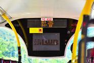 LWB PC8321 Roadshow 20170628