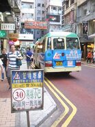 Lan Fong Rd 2