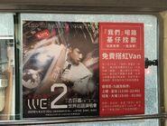 Leo Ku sponsor Sai Wan to Tsuen Wan and Mong Kok to Tai Po poster