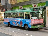 MZ7809 Hong Kong Island 4C 14-03-2020