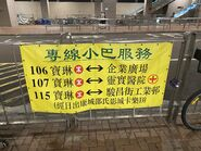 New Territories 106 107 and 115 banner 15-09-2021
